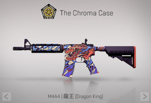 File:Csgo-m4a4-dragon-king-announcement.jpg