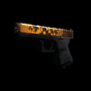 File:Glock-18-Reactor-market.png