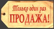 De vostok Sign 4