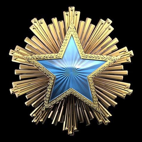 File:Csgo-service medal 2016 2.png