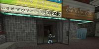 Kidotai/Gallery
