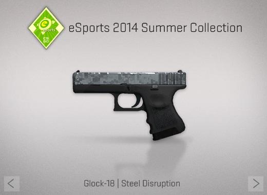 File:Esports3 Steel.jpg