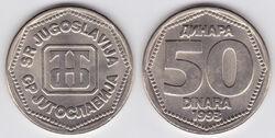 Yugoslavia 50 dinara 1993 img1