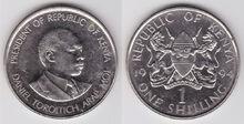 Kenya shilling coin 1994