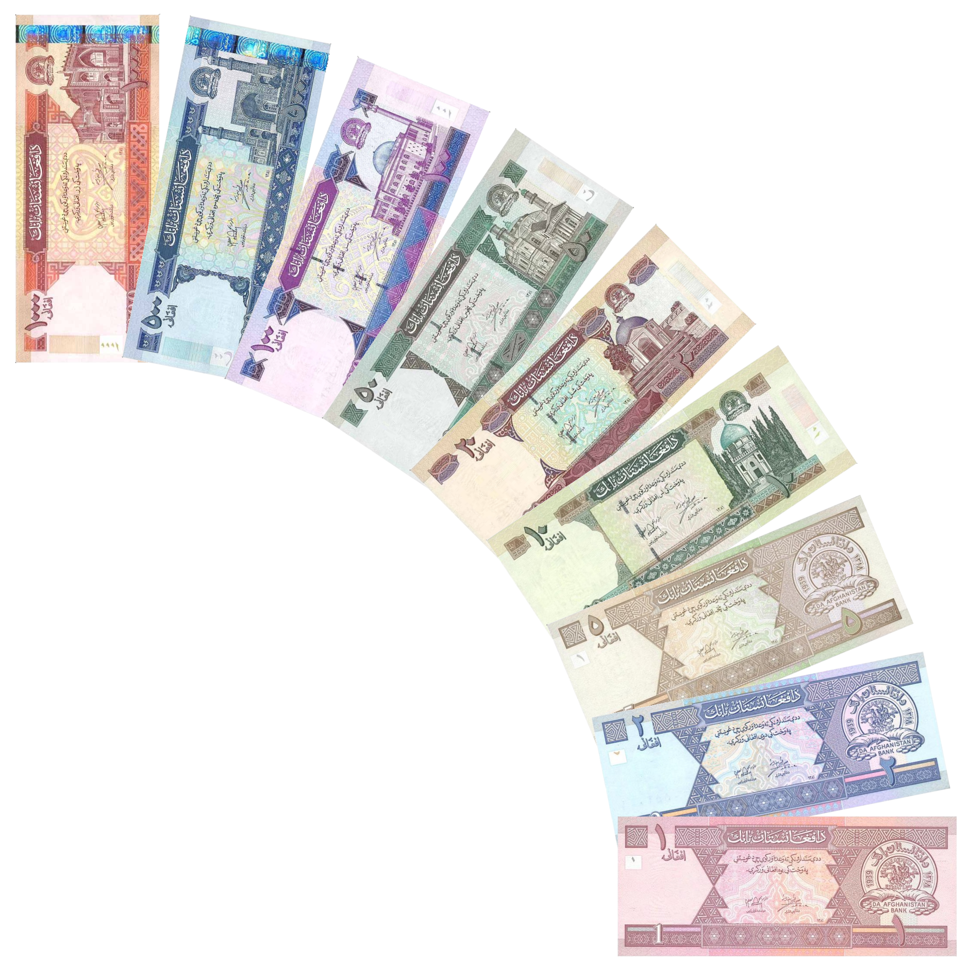 Pound rate in afghanistan dma market exchange rates and currency conversion calculators for all foreign currency nvjuhfo Gallery