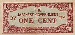 Burma cent BY