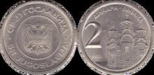 Yugoslavia 2 dinara 2000