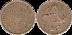 Cyprus 2 cents 1985