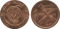 Katanga franc 1961