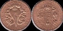 Bhutan 10 chhertum 1979