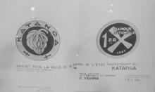 Katanga franc drawing