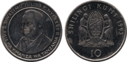 Tanzania 10 shillings 1993