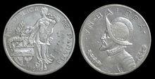 Commemorative balboa coin 1953