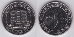Sudan 1 pound 2011