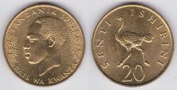 Tanzania 20 senti 1982