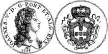 Illustration of 1728 dobra