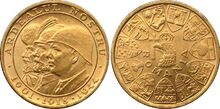 Romanian 20 lei coin (or medal)