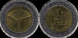 Yemen 20 rial 2004