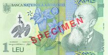 Romanian 1-Leu bill (front)