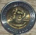 Carmen Serdan 5 peso coin 2009.jpg