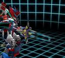 Blade Gun