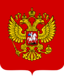 New USSR coat of arms