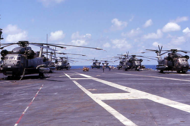 Midway Helos 1975