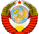 Soviet Union (Alliance)