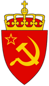 Coat of ArmsNorw