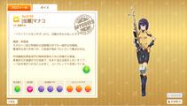 Assault manako profile b