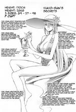 YukioSecrets