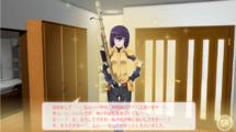 Assault manako intro