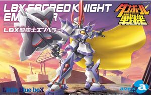 Sacred Knight Emperor Box Art