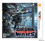 L5 dansenwars 3DSboxart 02
