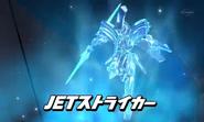 JET Striker 004