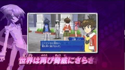【PV】『ダンボール戦機W』PV3(追加ストーリー「新章『ミゼル編』」)