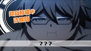 Imposter Twogami DR3
