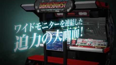 Darius Burst - Another Chronicle (trailer)