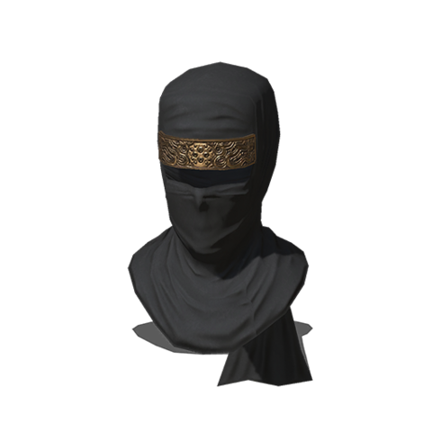 File:Shadow Mask (DSIII).png