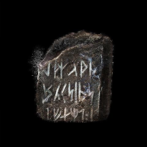 File:Titanite Slab (DSIII).png