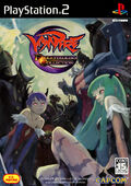 Vampire-darkstalkers-collection