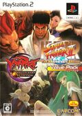 Hyper-street-fighter-ii-the-anniversary-edition-vampire-darkstalkers-collection-value-pack
