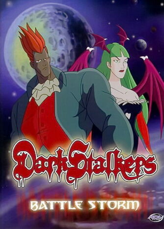 File:Darkstalkers Battle Storm (Front).jpg