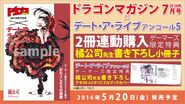 Date A Live Encore 5 Limited Covers