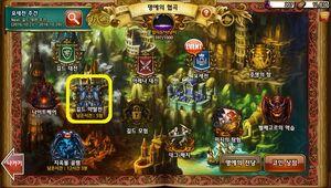 Kr patch guild plunder honor gorge location