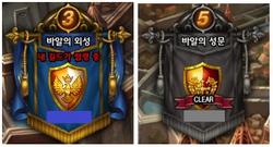 Kr patch guild plunder comparison