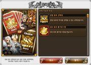 Kr patch deity or sss reward