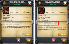 Kr patch transcended master achivement accessory
