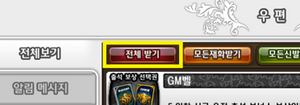 Kr patch retrieve all