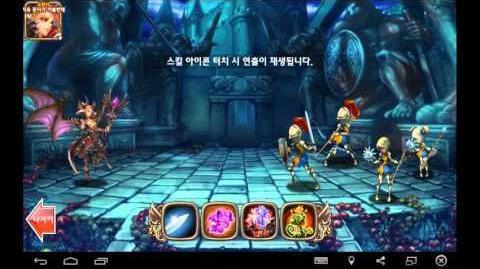 Hells Gatekeeper Yvante (Skills)